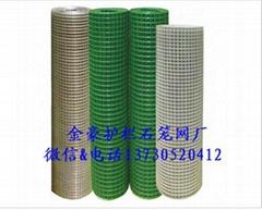 镀锌电焊网