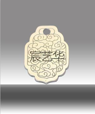 宸藝華生產訂製古典傢具吊牌 5
