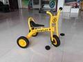 Three Wheel Balance Multiplayer Team Work Spirit Kids Bicycle 4