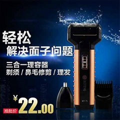 Small appliances three in one multifunctional rechargeable electric shaver