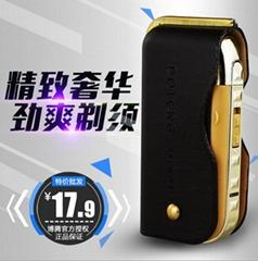 博騰高銷量貨源 剃須刀 電動BT-V3W淺棕色刮胡刀 正品直銷交流電