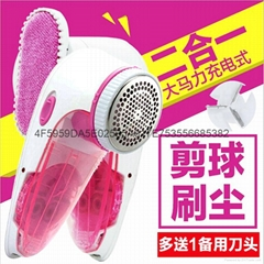 The utility charge type combo hair cutting clothes wool ball remover