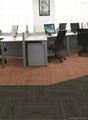 广州办公专用地毯