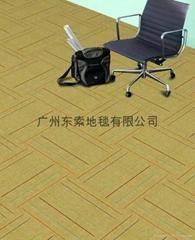 会议室工程地毯价格