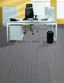 环保PVC方块地毯