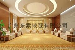 酒店大堂专用地毯