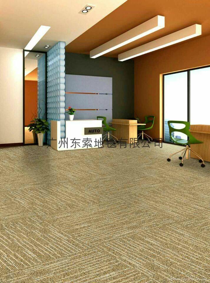 广州酒店工程地毯 5