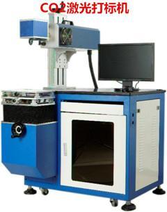 光纤激光打标机 4