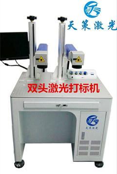 光纤激光打标机 5