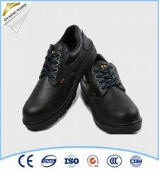 6kv Anti Smashing Leather Insulation Shoes
