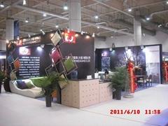 2017中国国际家具(大连)展览会