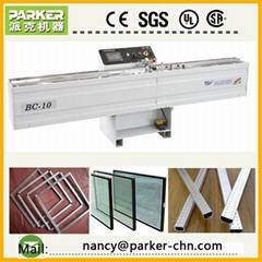 Butyl coating machine insulating glass making machine