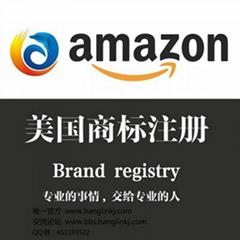 Amazon 亚马逊 服装箱包鞋手表珠宝饰品 分类审核