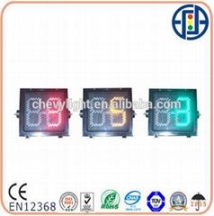400*400mm IP55 water proof digital countdown timer