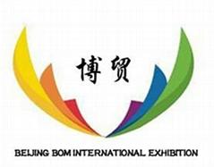 2018年智利国际矿业展览会 EXPOMIN