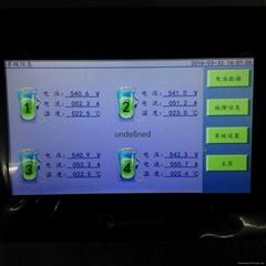 智能型蓄电池巡检仪,智能型电池检测系统,智能型在线式电池巡检仪