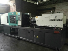Transfer of Chen Hsong 218 tons of second-hand injection molding machine