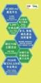 2019北京供热展览会(ISH中国供热展) 4
