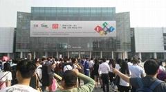 北京中装泰格尔展览有限公司
