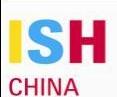 ISH北京國際供熱展及舒適家居系統展覽會