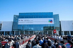 2021北京供熱展覽會(ISH中國供熱展)