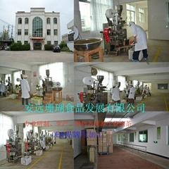 安遠縣珊瑚食品發展有限公司