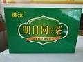 保健茶加工OEM貼牌加工 5