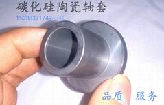 碳化硅研磨桶