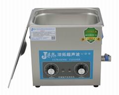 实验室超声波清洗机|五金超声波洁拓厂家直销