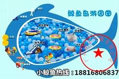 充氣鯨魚島帳篷