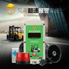 WT2016机动车安全管理系统