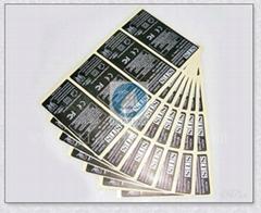供應東莞佳誠印刷包裝A002間隔類標籤