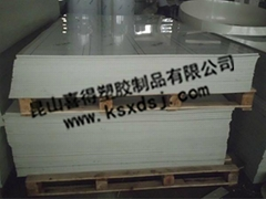 喜得塑膠制品出售優質PP板