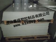 崑山喜得塑膠制品出售優質PP板