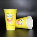 Wholesales 450ml Disposable cup paper cup 3