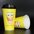 Wholesales 450ml Disposable cup paper cup 5