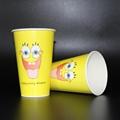 Wholesales 300ml tea cup paper cup 4