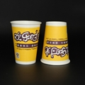 disposable cup manufacturer 14oz coffee cup paper cup 5