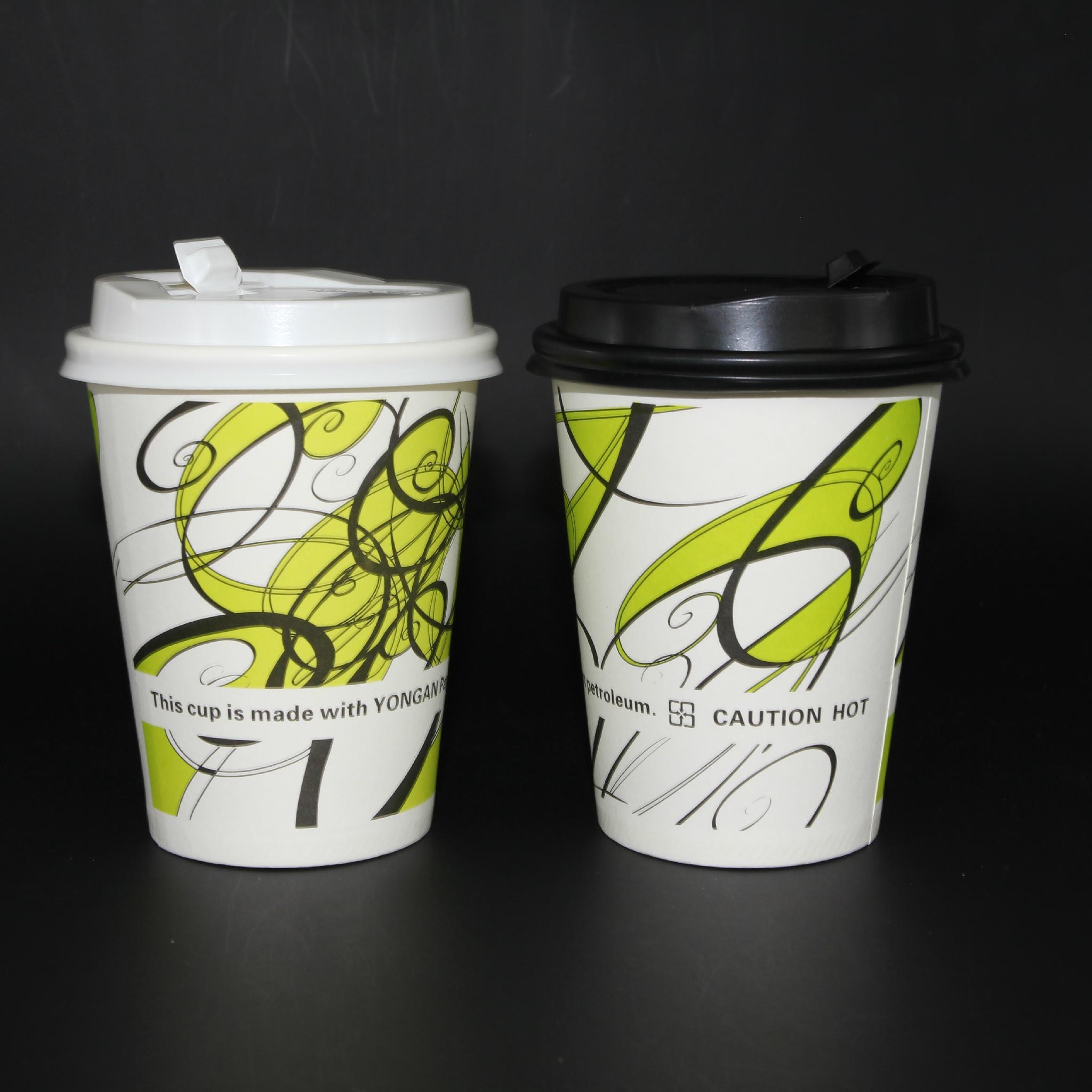 Wholesales 300ml kraft paper cup 3