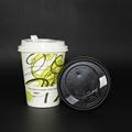 Wholesales 300ml kraft paper cup 4