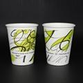 Wholesales 300ml kraft paper cup 5