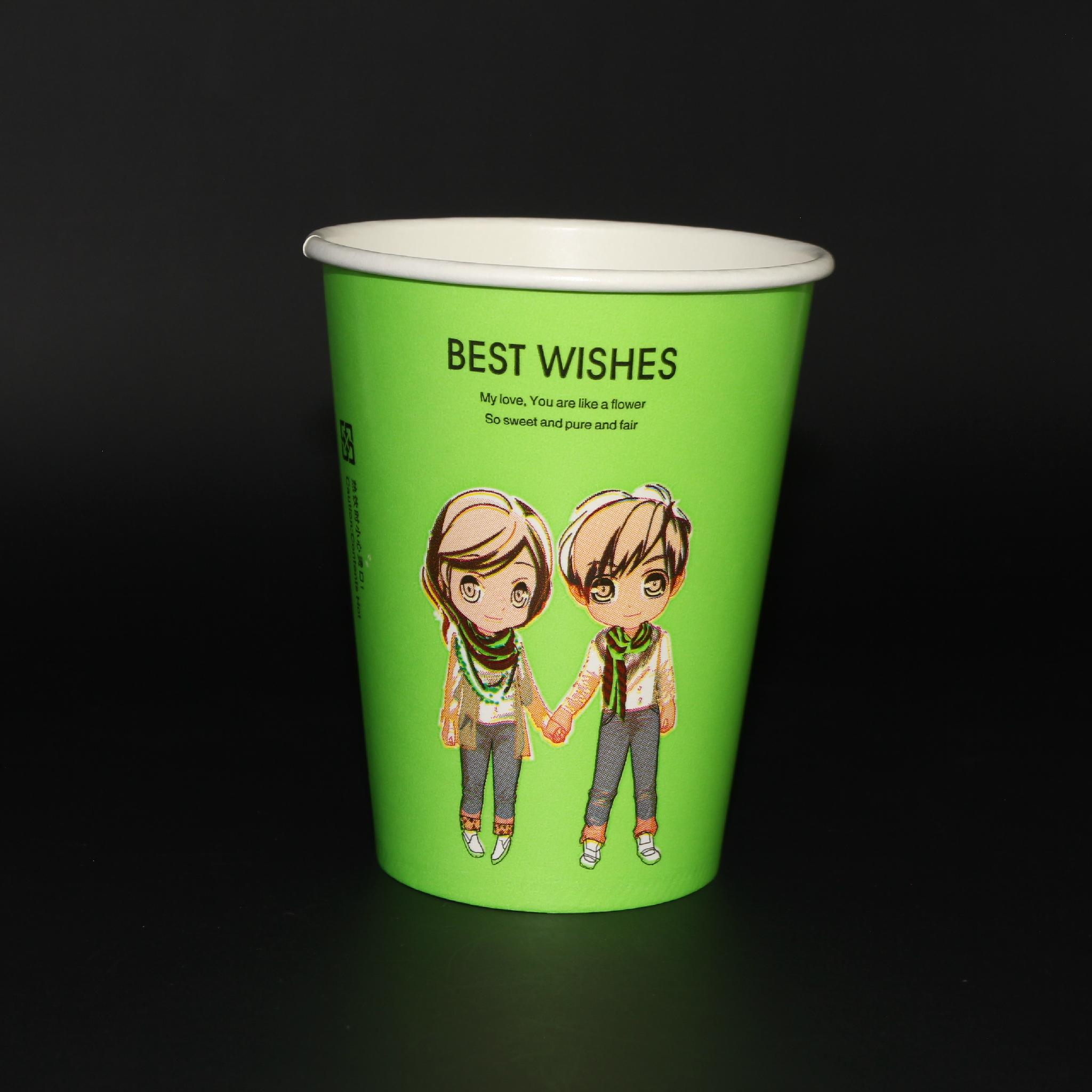 Customized Logo 12oz Disposable cup paper cup 1