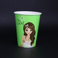 Customized Logo 12oz Disposable cup paper cup 3