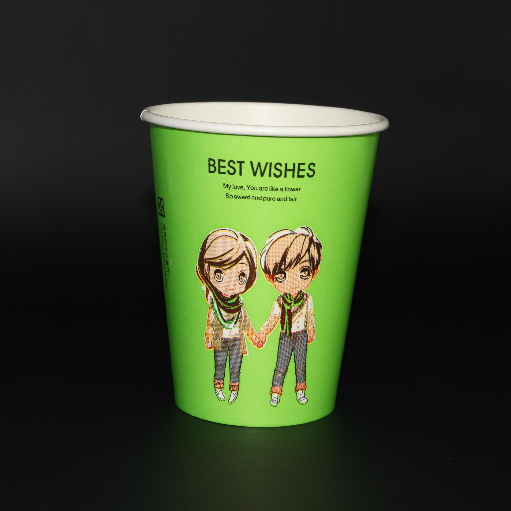 Customized Logo 12oz Disposable cup paper cup 5