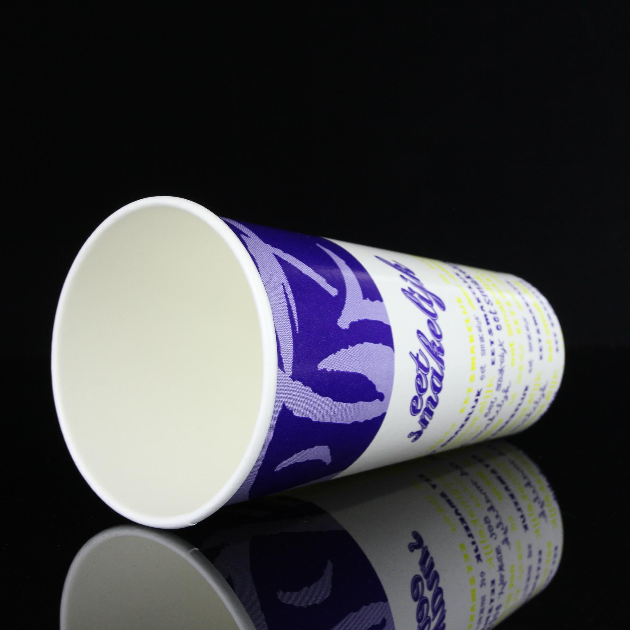 Wholesales kraft paper cup 450ml ice cream cup paper cup 2