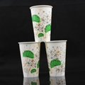 7oz Pla Coated Paper Hot Water Cup 4