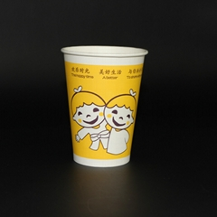 Pla Material Paper Cups In Stock