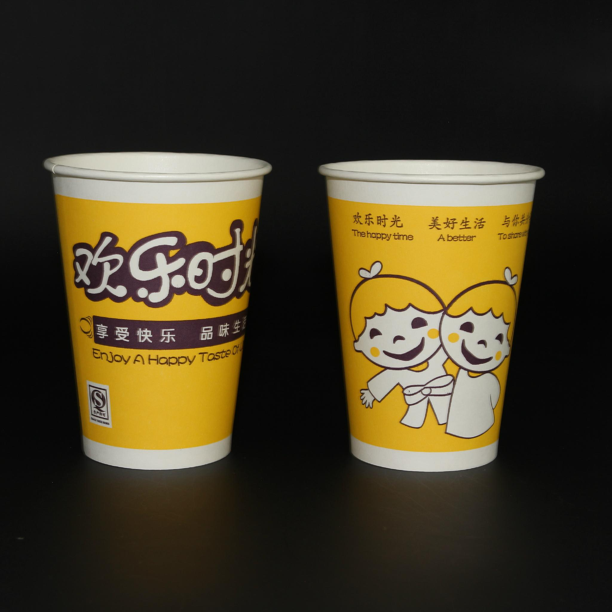 Pla Material Paper Cups In Stock 3