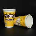 Pla Material Paper Cups In Stock 4