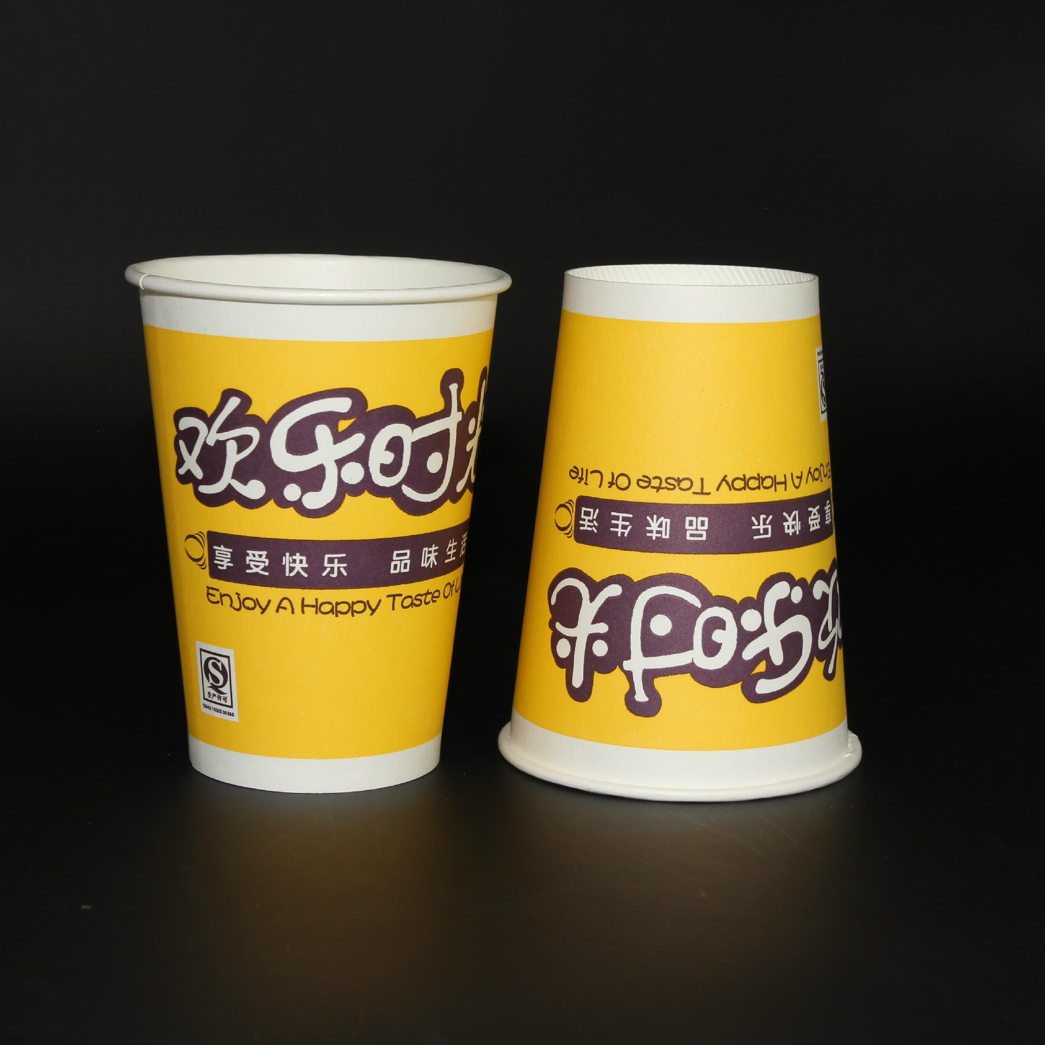 Pla Material Paper Cups In Stock 5